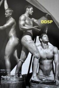 Sexy guys Dieux du Stade 2013
